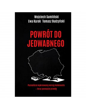 Wojciech Sumliński, Ewa...