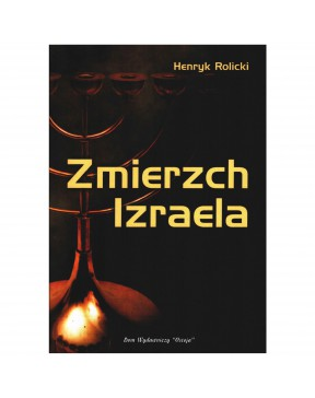 Henryk Rolicki - Zmierzch...