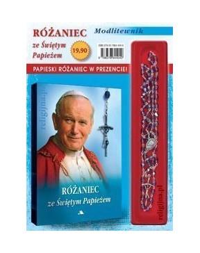 Bł. Jan Paweł II - Różaniec...