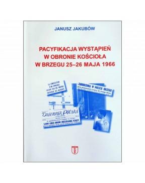 Janusz Jakubów -...