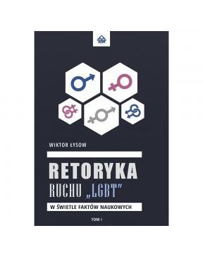 Wiktor Łysow - Retoryka...