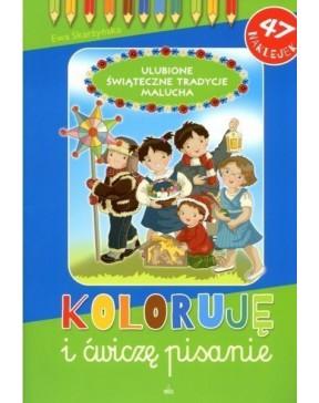 Ewa Skarżyńska - Koloruję i...