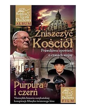 Tomasz Frasik, Jarosław...